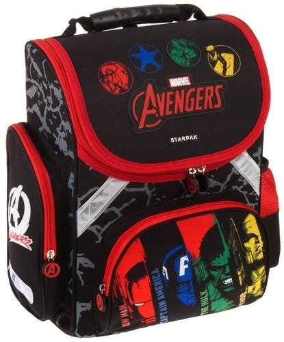 avengers-skolska-na-zips